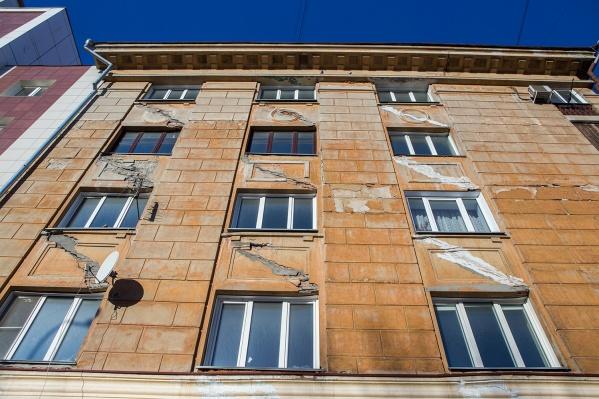 За год новосибирским семьям стало проще накопить на квартиру