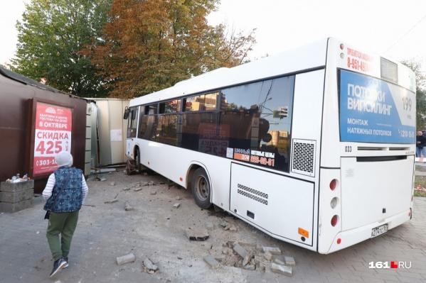 Авария произошла 14 октября в районе 15:30