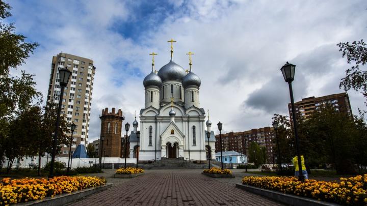 В новосибирском храме повесили объявление с просьбой не ходить на фильм «Матильда»