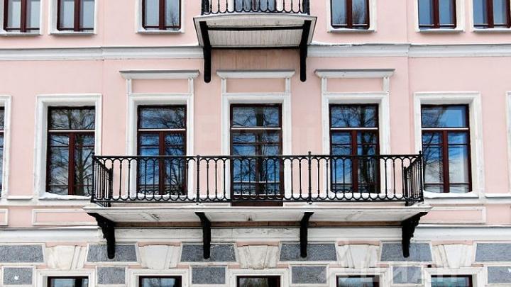 «С потрясающим видом»: квартира в Ярославле попала в список самой дорогой недвижимости в ЦФО
