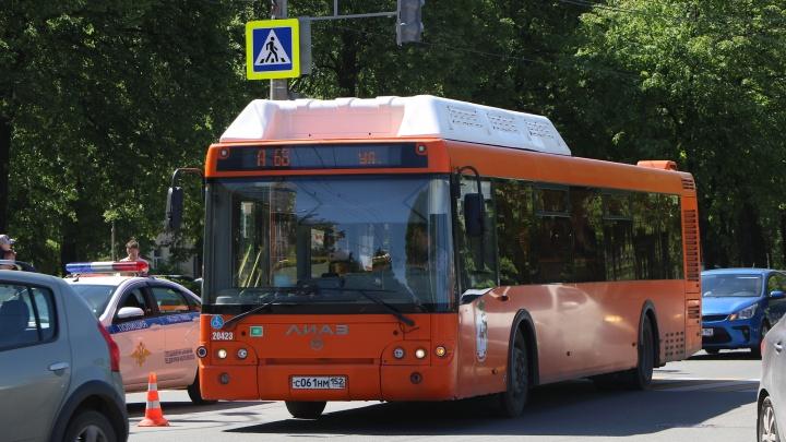 Не волнуйтесь, все уедут: работу транспорта в Нижнем Новгороде продлили из-за матча Россия — Кипр