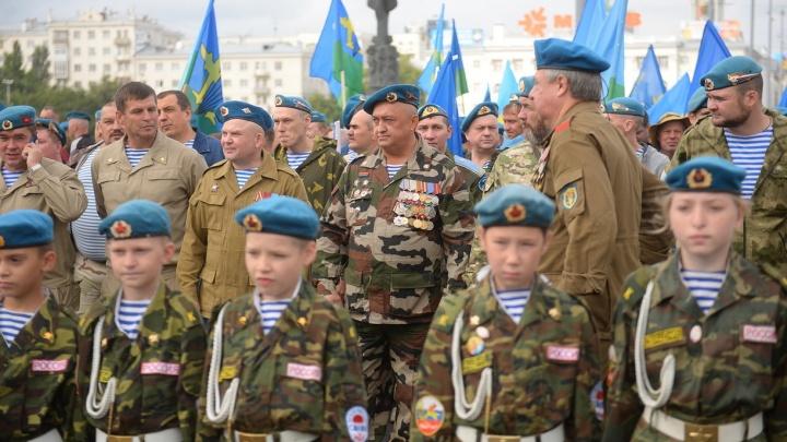 Фоторепортаж E1.RU: екатеринбургские десантники вышли на улицы, чтобы отметить День ВДВ