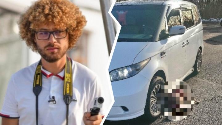«Пляски на крови»: Илья Варламов обвинил власти Ярославля в смерти женщины под колёсами минивэна