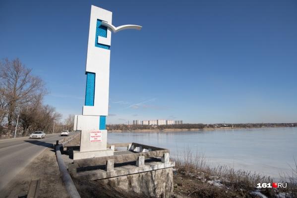 Дамбе на Ростовском море почти 50 лет