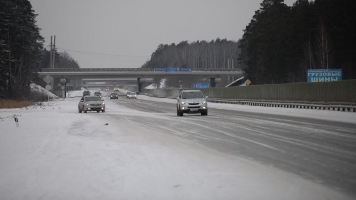 Вместо нытья в Фейсбуке: куда сообщать про нечищеные дороги в Свердловской области