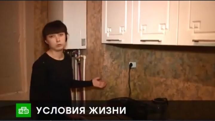 В Волгограде сирота три месяца живет в квартире без горячей воды и отопления