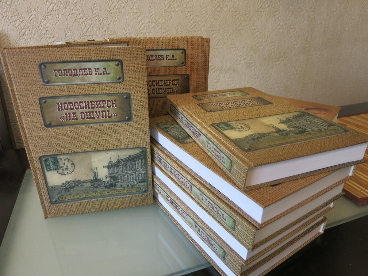 Книгу из типографии привезли сегодня, 13 марта