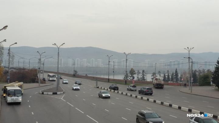 Опасная дымка: датчики загрязнений зашкаливают в трёх районах Красноярска