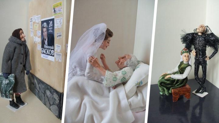 Сибирячка открыла выставку крошечных бабушек, на которых сложно смотреть без слёз