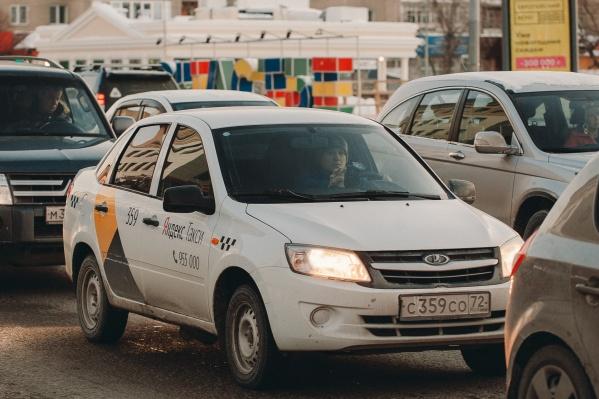 В морозы поездка в«Яндекс.Такси» обойдется почти в 300 рублей