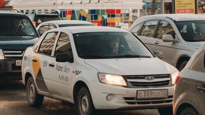 Из-за морозов в Тюмени стоимость поездки в «Яндекс.Такси» взлетела в три раза