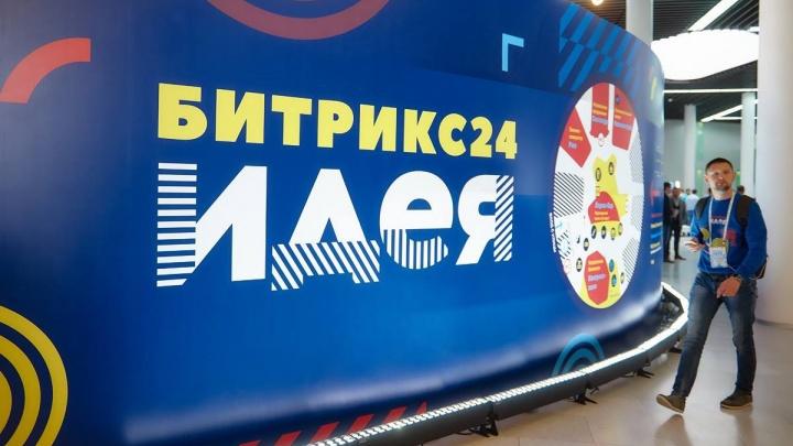 Глеб Архангельский расскажет, как найти идеи для развития бизнеса на конференции «Битрикс24.Идея»