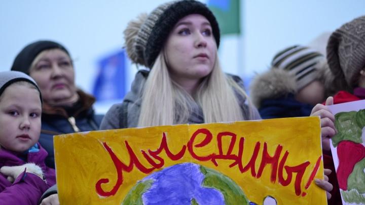 Гармонь, оркестр МЧС и хоровод народов: куда сходить в День народного единства в Архангельске