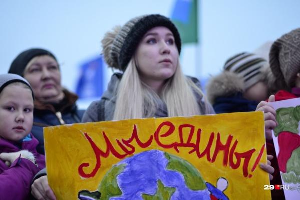 Праздничные мероприятия пройдут во всех округах Архангельска