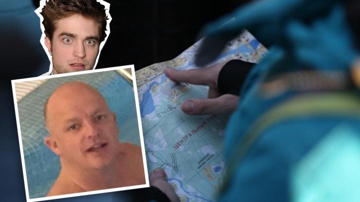 Пропавший в Челябинске британец со звёздным именем нашёлся
