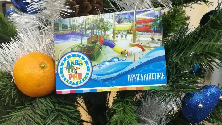 NGS55 дарит отдых в аквапарке самым внимательным читателям