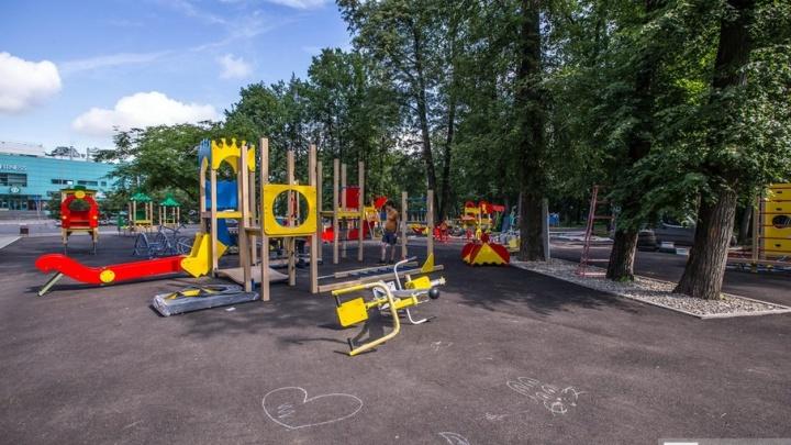 В парке Гафури в Уфе установили новый игровой комплекс