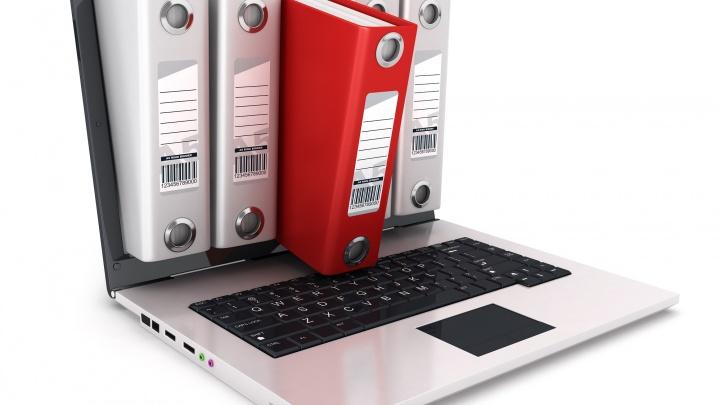 «ТНС энерго Ярославль» предлагает клиентам перейти на удобный электронный документооборот
