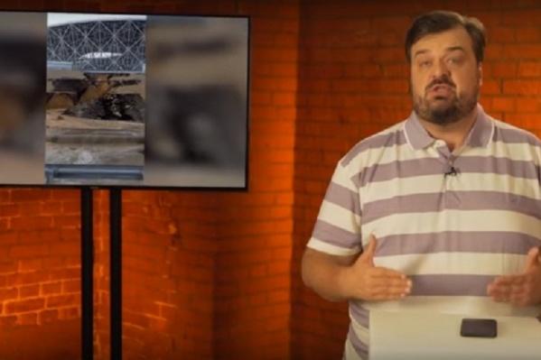 Василий Уткин критикует Волгоград далеко не впервые