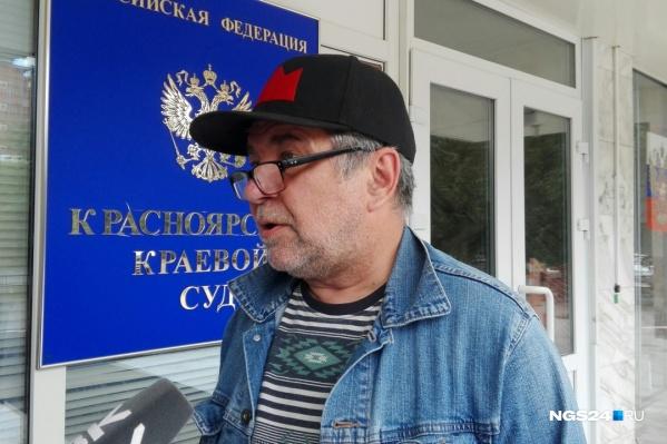 Сегодня состоялся апелляционный суд над участником митинга Навального Владимиром Перекотием