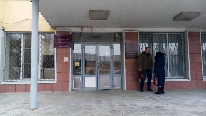 Волгоградца осудили на 3,5 года за мошенничество при продаже чужих квартир