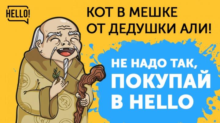 Одну тысячу нужных мелочей по ценам от одного рубля завезли в Новосибирск
