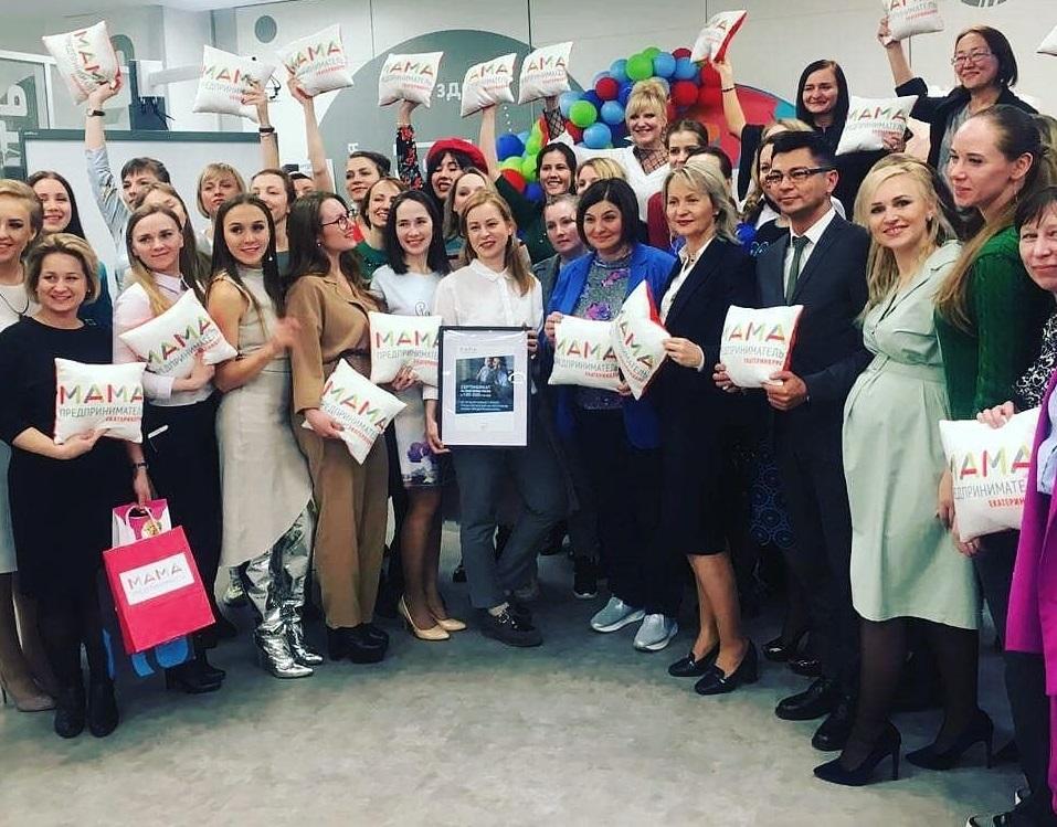 Известные мамы-блогеры Екатеринбурга получили 30 литров «Люкс Воды» бесплатно