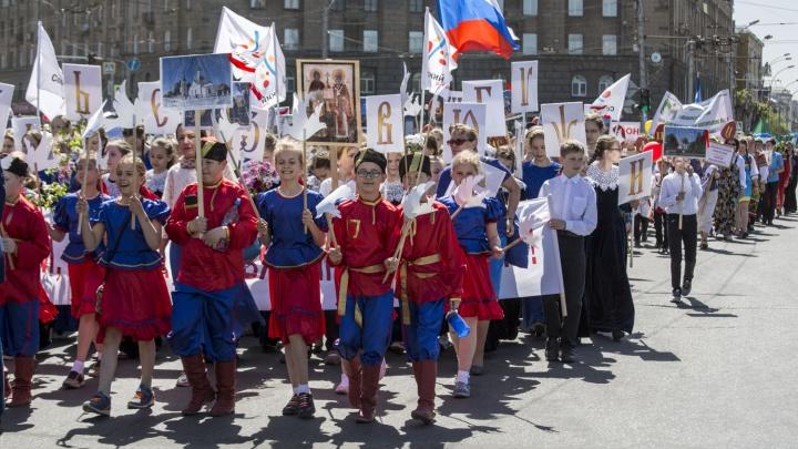Под гимн России: по Красному проспекту прошло шествие со славянскими буквами