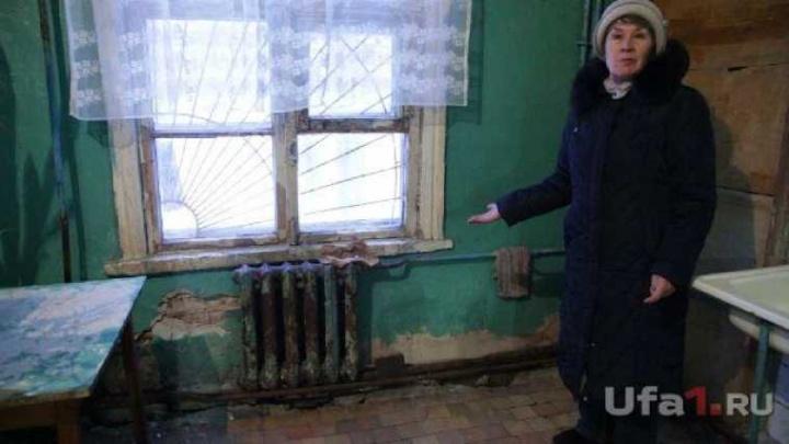 Аварийный дом в Уфе взял на контроль Cледком России