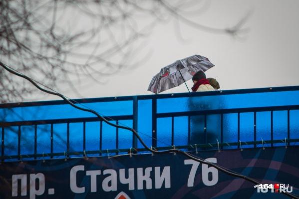 В ближайшие часы на Дону может испортиться погода