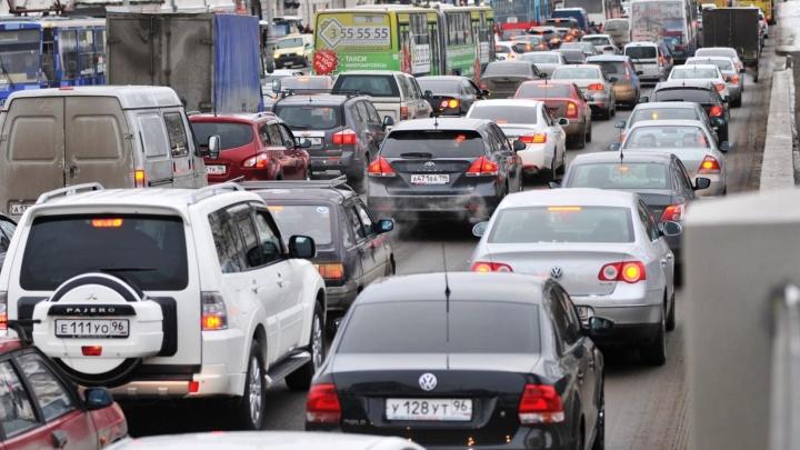 А вы заметили? Водители гадают, куда исчезли пробки в Екатеринбурге