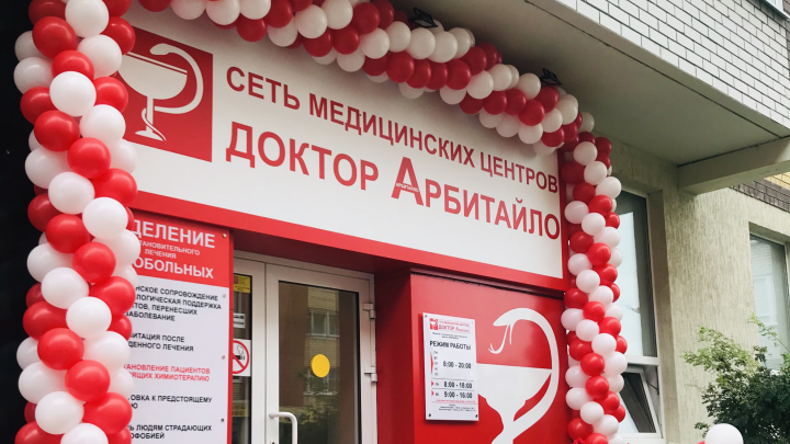 В Тюмени открылось первое отделение восстановительного лечения онкобольных