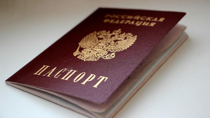 В России 1,4 миллиона паспортов оказались недействительными