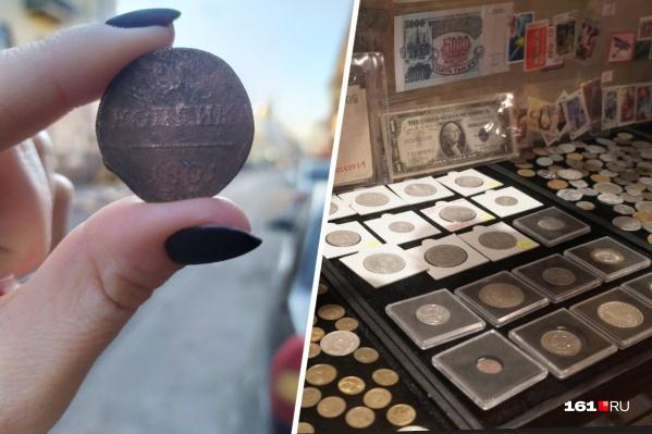 Подлинная старинная монета может стоить от 50 рублей до миллиона долларов