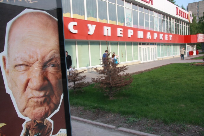 «Холидей» продаст «Ленте» 22 магазина по всей Сибири