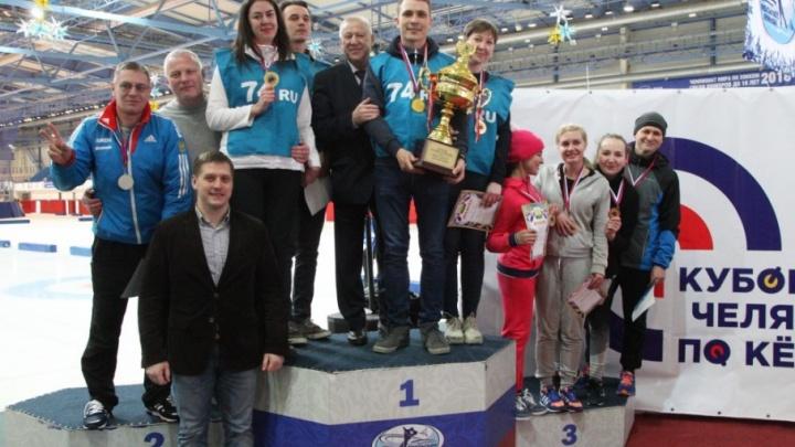 Команда 74.ru выиграла первый Кубок главы Челябинска по кёрлингу для СМИ