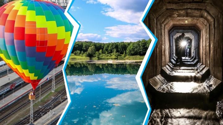 Тоннель под Молитовским мостом и город с высоты: 5 самых интересных мест, гдеNN.RU побывал в 2019-м