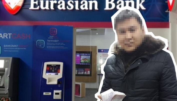В Челябинске отправили под арест сотрудника банка из Казахстана, ограбившего собственное отделение