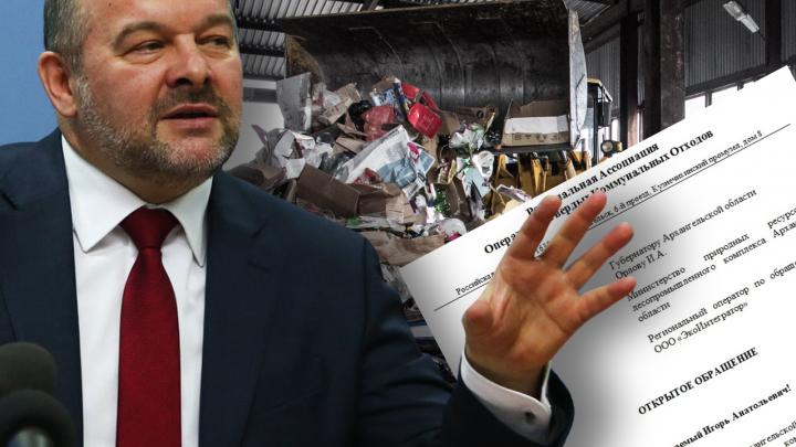 «Приведет к мусорному коллапсу»: действующие операторы ТКО в Поморье написали обращение Игорю Орлову