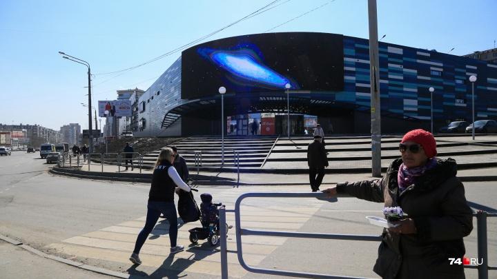 Пустота в «Космосе»: почему в новый челябинский ТРК не спешат арендаторы