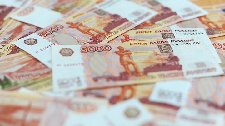 Купили фальшивки в интернете: челябинцы в Кургане рассчитывались поддельными деньгами