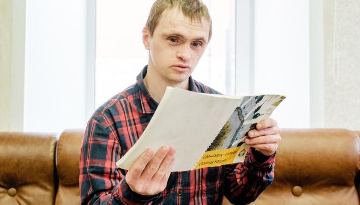 Методикой пермского преподавателя с синдромом Дауна заинтересовались российские вузы