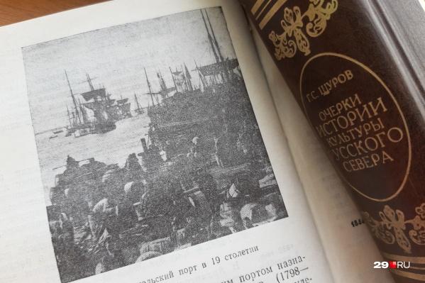 Мы обратились к архивам Добролюбовки, которая хранит несправедливо подзабытые факты о нашем городе и регионе