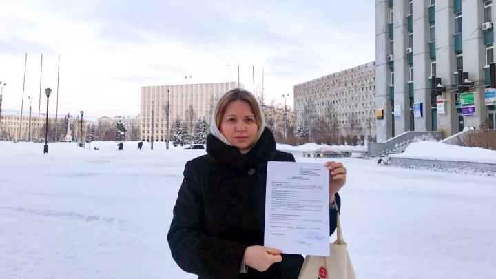 Архангельские активисты снова подали уведомление на пикет против поправок в Конституцию
