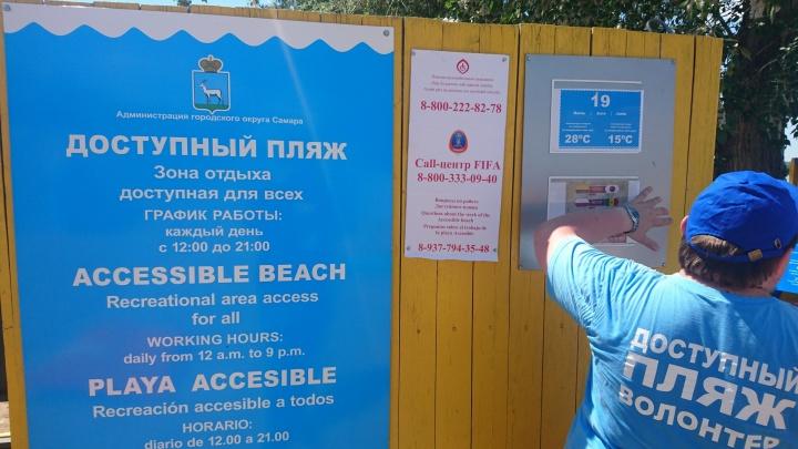 Температура в Волге — 15 градусов: на пляжах Самары появились мультиязычные указатели