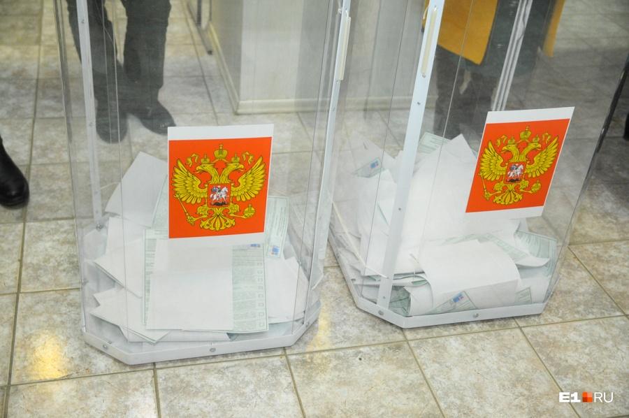 Вдень выборов президента скончалась член УИК Екатеринбурга Сегодня в13:11