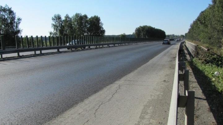 На дублёре Сибирского тракта отремонтируют автомобильный мост 70-х годов