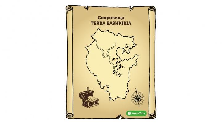 Жители республики могут найти «сокровища» в туристических достопримечательностях Башкирии