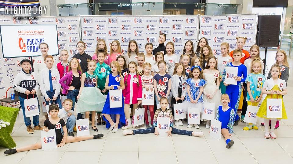 30 самых творческих детей Челябинска встретятся на одной сцене