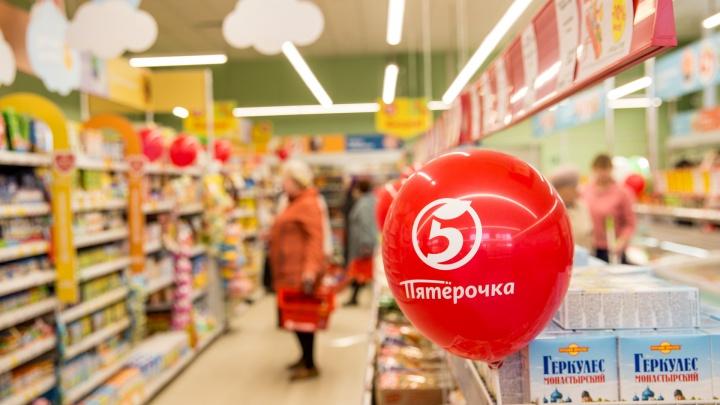 Во всех магазинах «Пятёрочка» в России появились «островки безопасности»